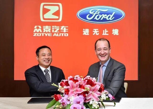 专注新能源 众泰福特正式达成合作协议