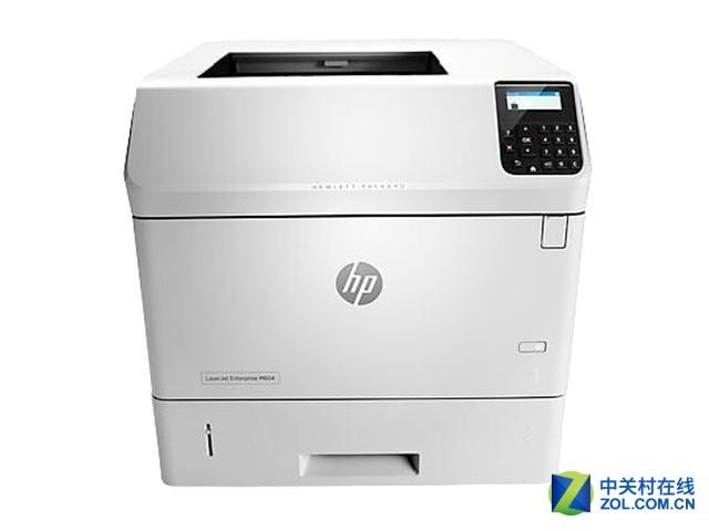 商务办公好助手 HP M604dn打印机仅7350