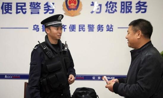 服务维稳第一线 科达驻守新疆3000多个便民警务站
