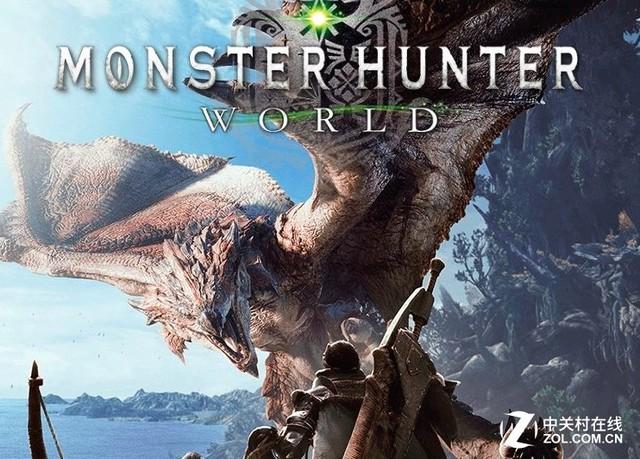 《怪物猎人》新作登陆PS4/Xbox One平台