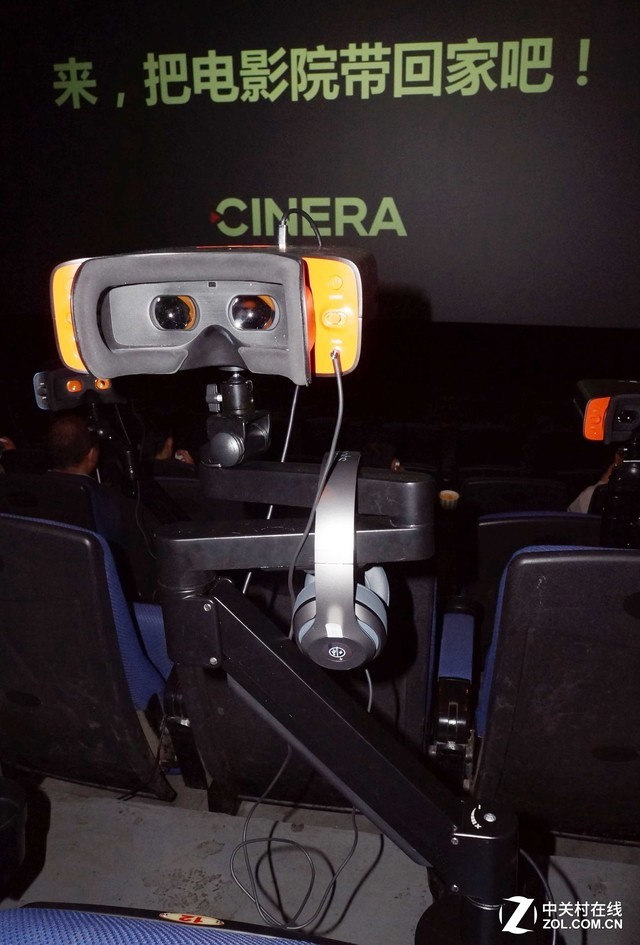 Cinera VR众筹 在家看电影效果比拼影院