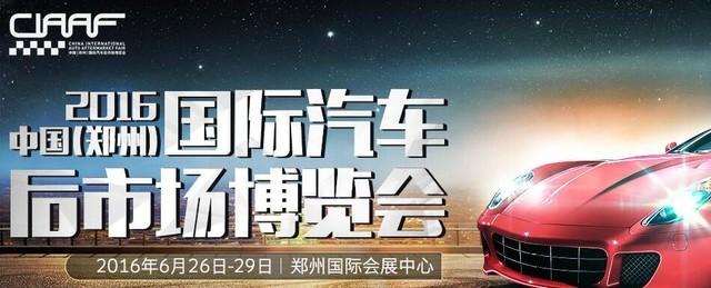 胡伟:汽车用品下乡是大势所趋