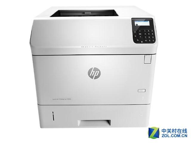 商用高效之选 HP M606dn打印机仅11800