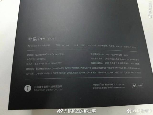 坚果Pro谍照配置全曝光 5.5吋+骁龙626