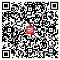 年中换新 6月14日京东电脑办公钜惠来袭