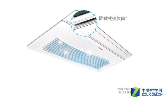 全能王 哪种中央空调室内机适合大部分家庭