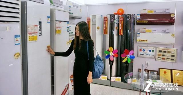 家电大数据:高大上的智能空调你会买吗?