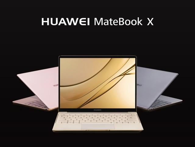 众口能调 华为MateBookX满足娱乐与办公