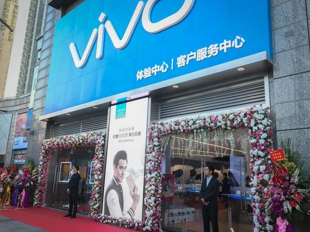 全新店面和全新体验vivo上海体验中心今日开业