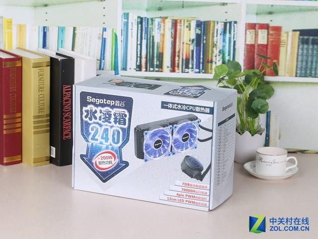 安装简便性能强 鑫谷水凌霜240水冷评测