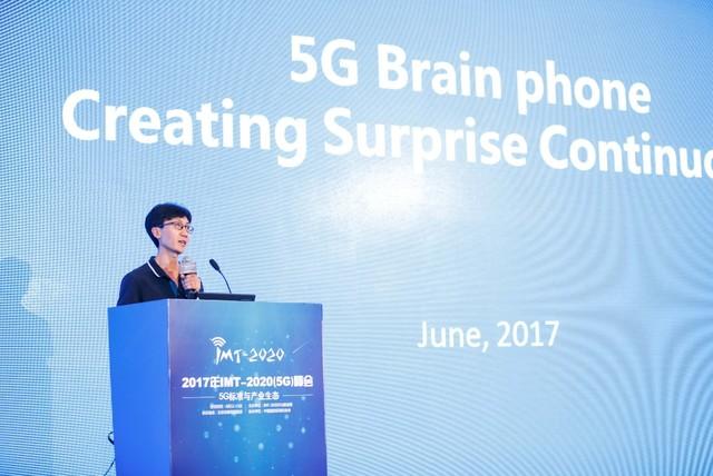 """2017 5G峰会召开 vivo力推""""5G智慧手机""""概念"""