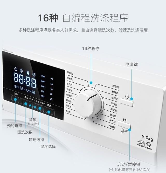 """11.11""""挑T节"""" TCL双冷冻力冰箱先约先得"""