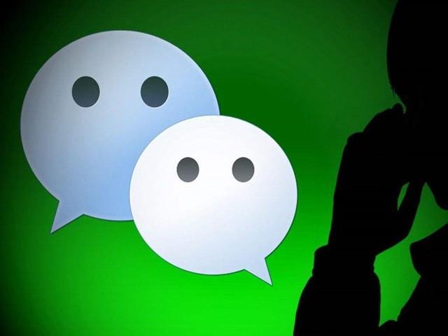 微信日登录用户超9亿:日发送消息380亿次