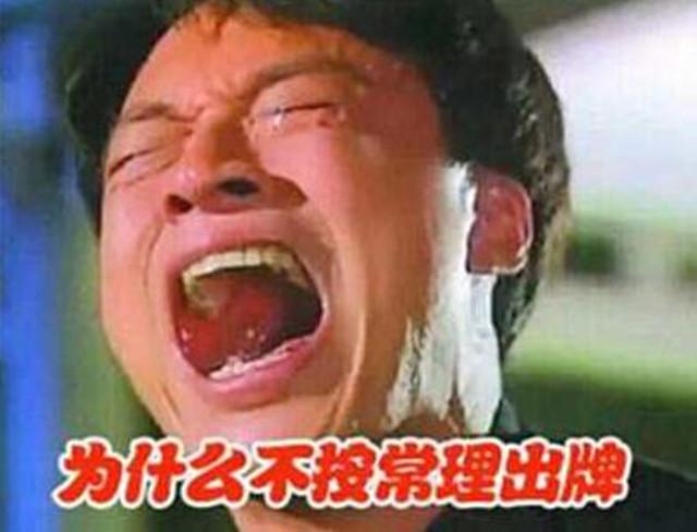 科技乱谈琴:283亿聘礼140亿嫁妆 京东哭了