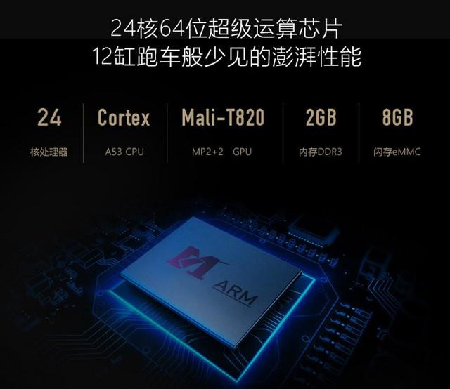 24核智能超清 酷开60英寸游戏电视上市
