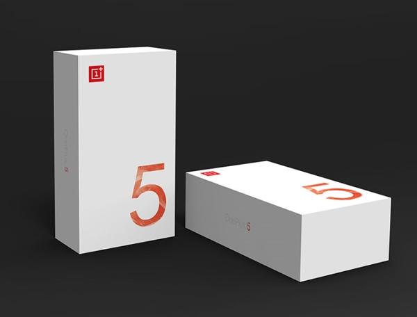 手机盒包装设计图