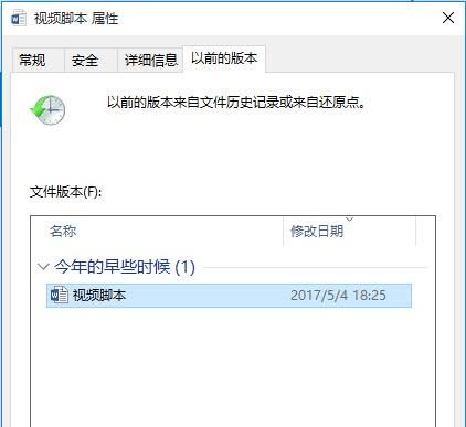 我是WannaCry的黑客 NAS数据备份让我想哭
