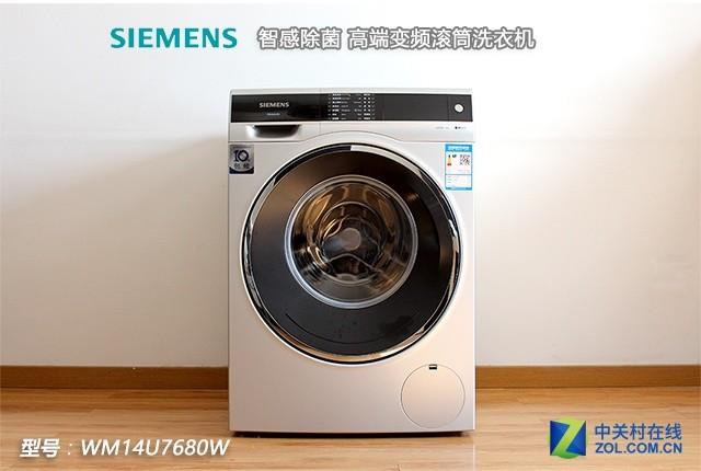 """不一样的""""智""""感!西门子新品洗衣机体验"""