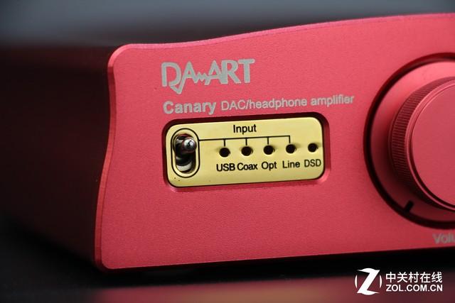 魅力金丝雀 DAART Canary解码耳放评测