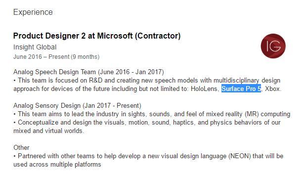 微软确认Surface Pro 5 有望春季发布