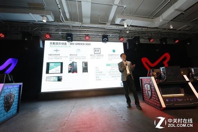 圣灵主机暨西部数据粉丝见面会在京举办