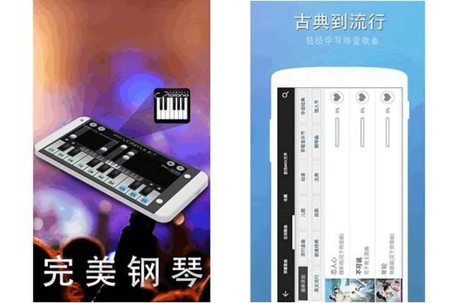 5.02佳软推荐:停不下来的5款音乐游戏