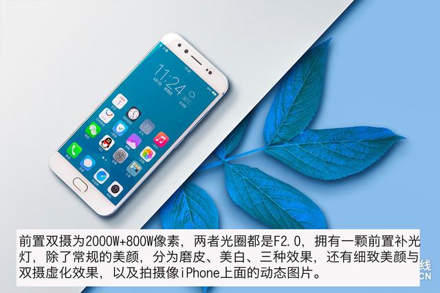 值得推荐的中高端手机 国产占了百分之80