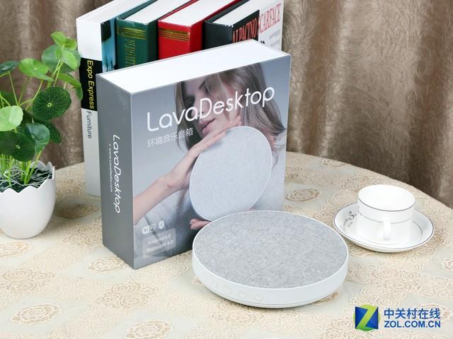 家居新宠 LavaDesktop环境音乐音箱体验