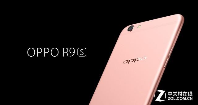 OPPO R9s发布