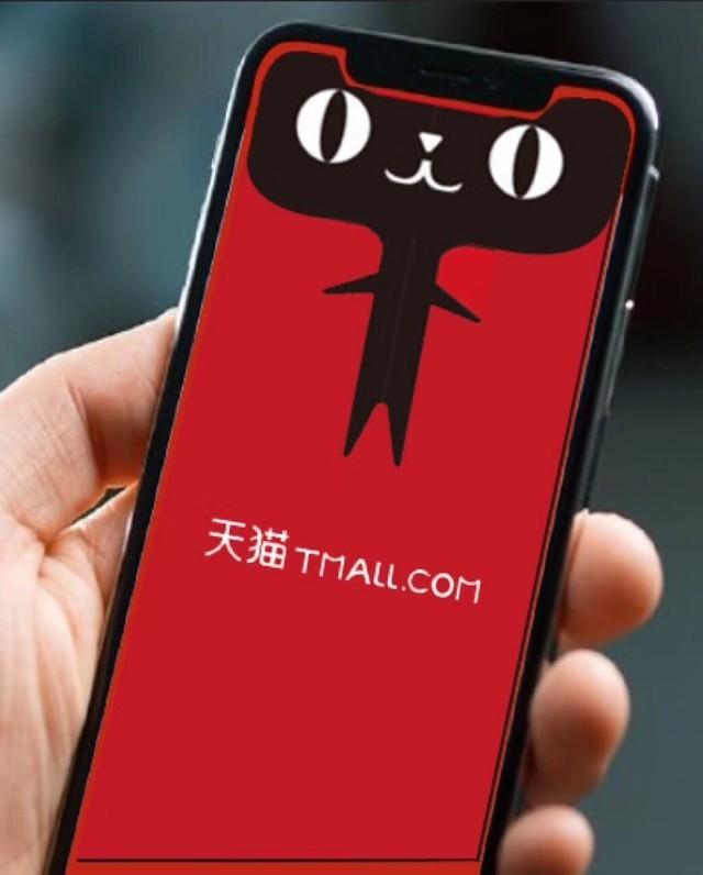 """中关村在线消息:作为今年苹果的重磅新品iphonex,其怪异的""""齐刘海"""