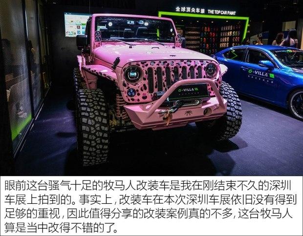 狂野中带点骚气 Jeep牧马人改装案例