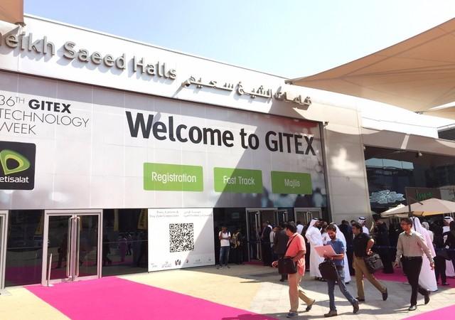 亮相迪拜GITEX展 Wulian加速智能家居全球化布局