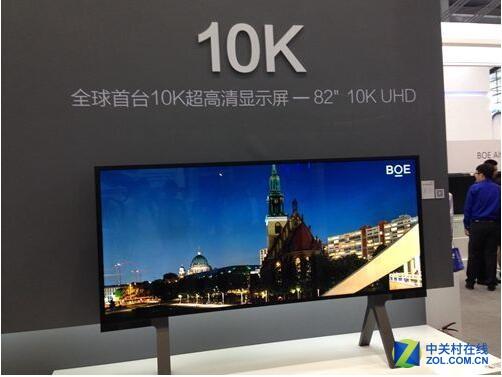 深圳高交会 京东方推出首款10K显示屏