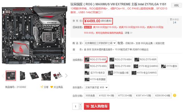 VR时代驾临 华硕ROG主板大赏!