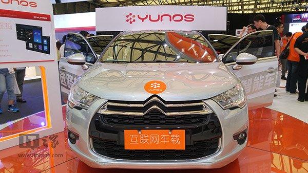 YunOS能否激活百年历史的钢铁大块头?