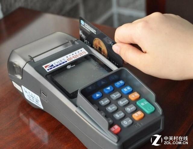 刷卡需谨慎 美餐厅POS机系统陷被黑危机