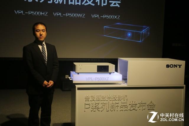 价格低于两万? 索尼推出5000流激光投影