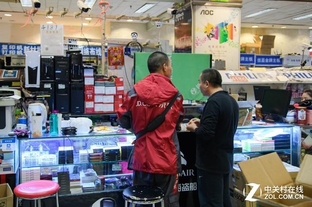 京东也是实体店的重要货源