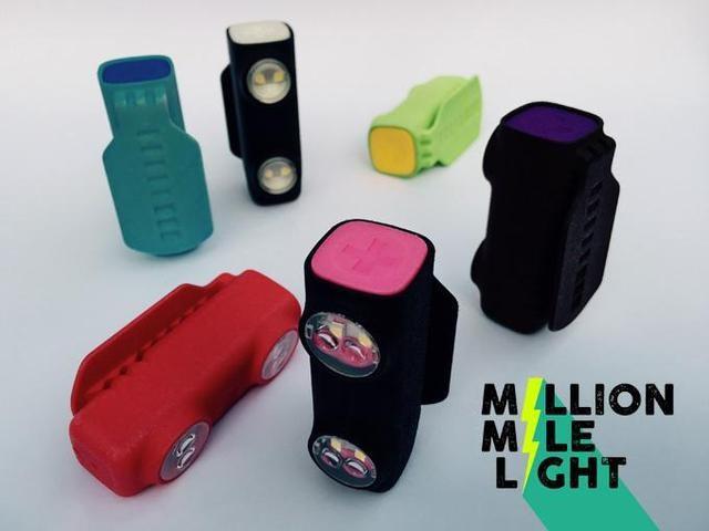 专为夜跑而生 这款LED小灯可使用400年