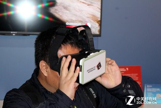 配备骁龙820处理器 高通也推VR产品