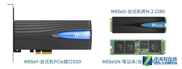 Plextor打造流线疾速美学-M8SeSSD登场