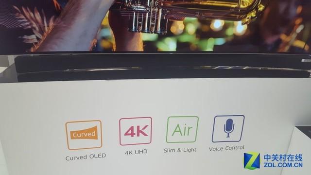 长虹65曲面4K OLED