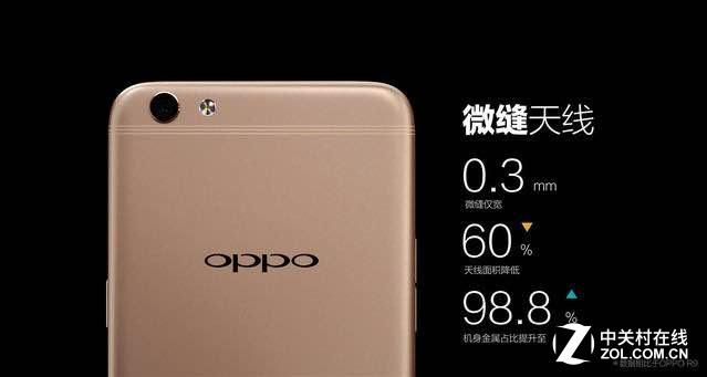 双核对焦技术  OPPO R9s拍出清晰好照片