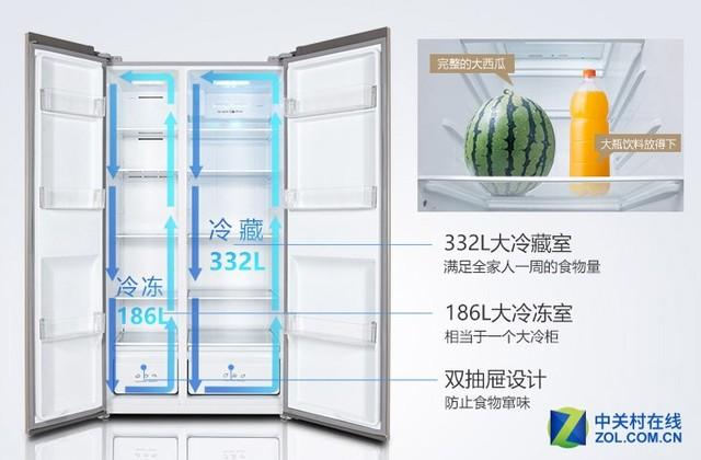 TCL 618玩大的!大容量对开门冰箱仅2999元