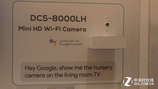 D-Link家庭智能网络新品亮相CES2018
