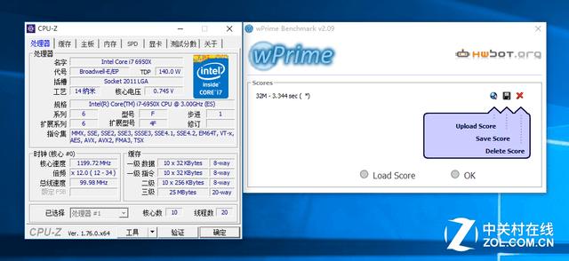 十核心二十线程 酷睿i7-6950X首发评测