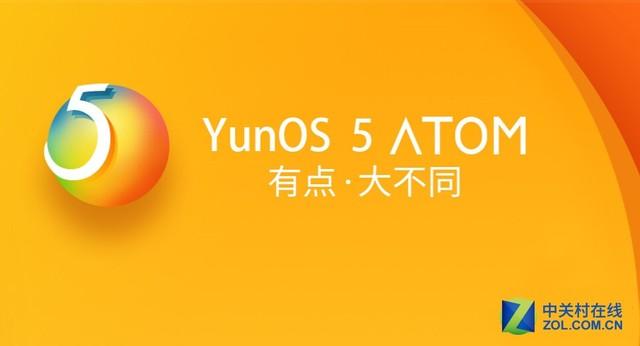 YunOS还能带来多少惊喜 朵唯L9系统体验