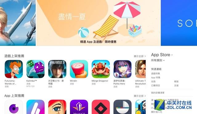 App Store一键绑定支付宝 可领最高50元红包