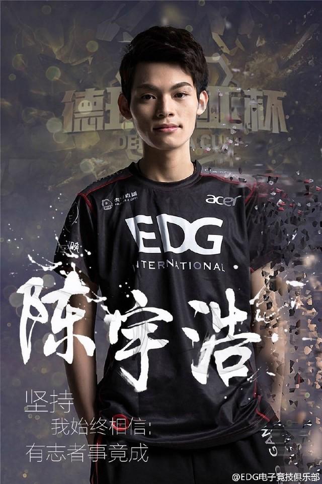 北京时间6月27日edg电子竞技俱乐部官方微博晒出了edg战队出征海报.
