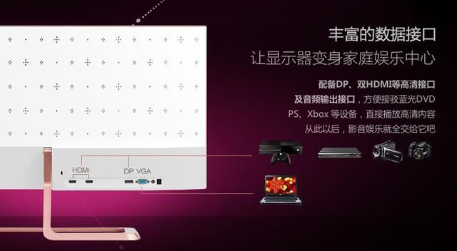 AOC刀锋5S显示器,匠心打造艺术精品